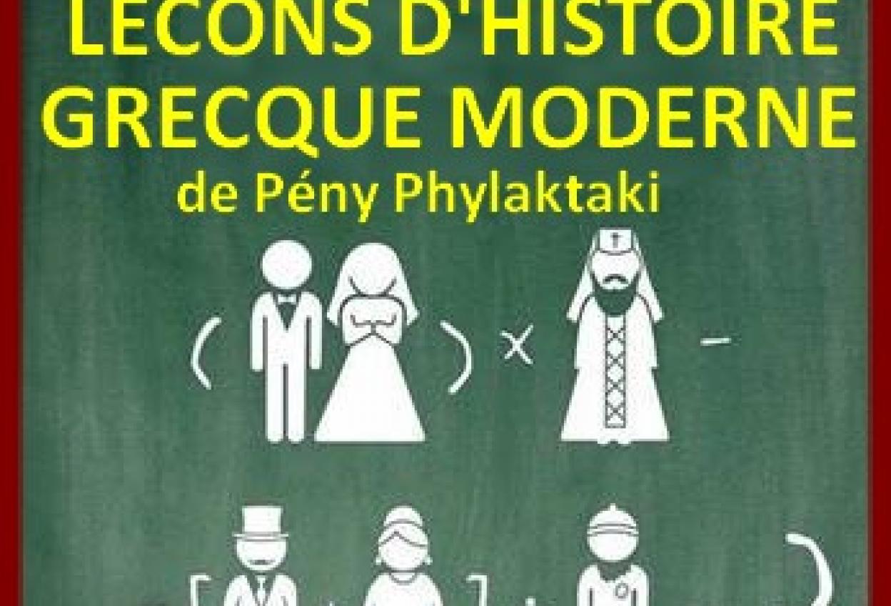Leçons d'histoire grecque moderne